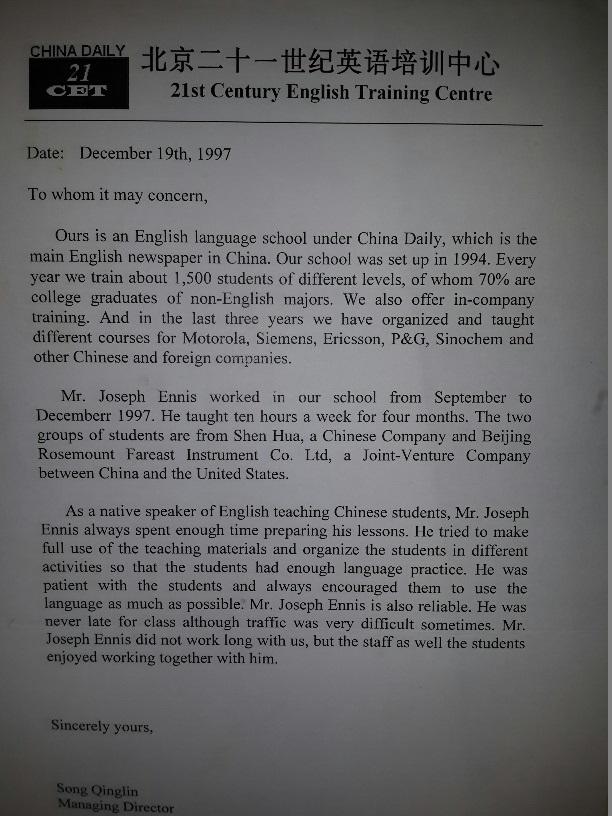 在巴拿马做生意学习西班牙语的重要性 Spanish Panama Director, Joseph Ennis, and China Daily (SpanishPanama language school)